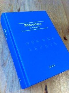 Bildvortaro en Esperanto (FEL)